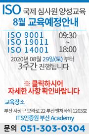 한국상공팝업.png
